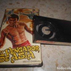 Cinéma: BLOQUE 2 - BETA - EL VENGADOR DE ASIA - 57. Lote 267393304