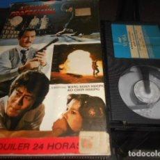 Cinéma: BETA - ASESINO PROFESIONAL - 2. Lote 267395594
