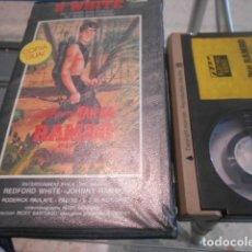 Cinéma: BETA - JOHNNY TANGO RAMBO - 3. Lote 267395934