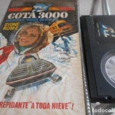 Cinéma: BETA - COTA 3000 - 26. Lote 267396289