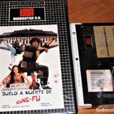 Cine: DUELO A MUERTE DE KUNG FU - ARTES MARCIALES - BETA. Lote 268765599