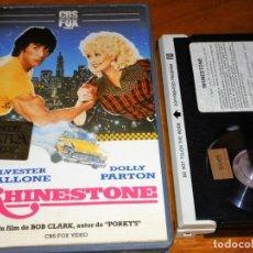 Cine: RHINESTONE - SYLVESTER STALLONE, DOLLY PARTON, BOB CLARK - CBS FOX - BETA. Lote 268785369
