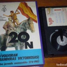 Cine: VOLVERAN BANDERAS VICTORIOSAS. UNA JORNADA MEMORABLE : 27 N-1983 - ANTONIO IZQUIERDO - RAREZA - BETA. Lote 269012234