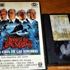 Cine: LA CASA DE LAS SOMBRAS DEL PASADO - PETE WALKER, PETER CUSHING, SHEILA KEITH - TERROR - BETA. Lote 270905238