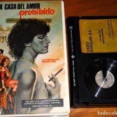Cine: LA CASA DEL AMOR PROHIBIDO / LAS ALUMNAS DE MADAME OLGA - HELGA LINE, LALY ESPINET, JOSE GIL - BETA. Lote 270905388