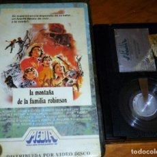 Cine: LA MONTAÑA DE LA FAMILIA ROBINSON - ROBERT F. LOGAN, SUSAN DAMANTE SHAW - MEDIA HOME - BETA. Lote 270905703