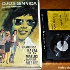 Cine: OJOS SIN VIDA . LA OTRA IMAGEN - PACO RABAL, JULIAN MATEOS, JEANNINE MESTRE, ANTONIO RIBAS - BETA. Lote 270955338