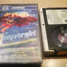 Cinema: SUPERGIRL - SU PRIMERA AVENTURA EN LA TIERRA - BETA. Lote 271382063