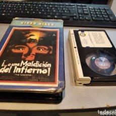 Cine: O UNA MALDICION DEL INFIERNO (1980) - GABRIELLE BEAUMONT MALCOLM STODDARD CYD HAYMAN BETA MUY RARA. Lote 271446803