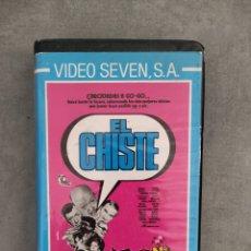 Cine: EL CHISTE. Lote 275258153