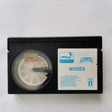 Cine: LA MAYOR AVENTURA MOISES VIDEO JOVEN CINTA BETA 1988. Lote 275866653
