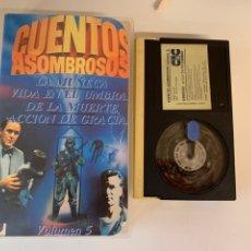 Cine: CUÁNTOS ASOMBROSOS VOLUMEN 5 BETA. Lote 278487798