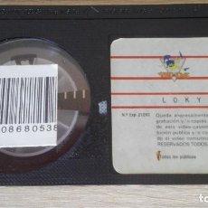 Cine: LOKY-LA LOCOMOTORA-BETA-VIDEO COMIC-DIBUJOS ANIMADOS-AÑO 1986-SÓLO CINTA.. Lote 278509398