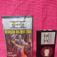 Cine: REGRESO DEL MÁS ALLÁ / BETA ORIGINAL CON ANA OBREGON / TERROR VIDEO CLUB RARA. Lote 287926678