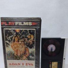 Cine: ADAN Y EVA. LA PRIMERA HISTORIA DE AMOR (1983) - BETA VIDEO CLUB. Lote 288152878