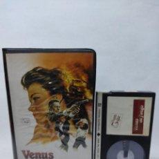 Cine: VENUS DE FUEGO DE GERMAN LLORENTE PELICULA BETA ÚNICA EN VENTA DIFICIL. Lote 288154193