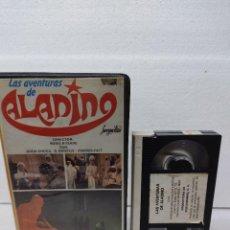 Cine: LAS AVENTURAS DE ALADINO - BETA - RAREZA VIDEO CLUB. Lote 288443723