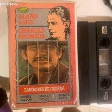 Cine: TAMBORES DE GUERRA CHARLES BRONSON PELÍCULA SISTEMA 2000 ALAND LANDD. Lote 288592803
