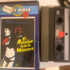 Cine: EL ASESINO TRAS LA MÁSCARA PELÍCULA VÍDEO 2000. Lote 288593343