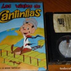 Cine: LOS VIAJES DE CANTINFLAS - DIBUJOS ANIMADOS - DOBLADOS POR MARIO MORENO - BETA. Lote 288625613