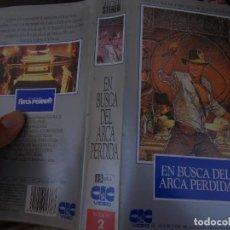 Cine: EN BUSCA DEL ARCA PERDIDA ,PELICULA VHS. Lote 288647753