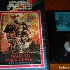 Cine: WANG-YU, FURIA CHINA - ARTES MARCIALES - EURO FILMS - BETA. Lote 288901648