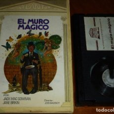Cine: EL MURO MAGICO - JOE MASSOT, JACK MAC GOWRAN, JANE BIRKIN - ATLANTIS - BETA. Lote 288901933