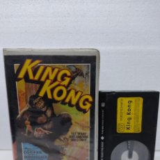 Cine: KING KONG BETA ORIGINAL 1º EDICION VT VIDEO CLUB. Lote 289325213