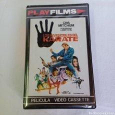 Cine: LOS INVENCIBLES DEL KARATE - BETAMAX BETA PLAY FILMS - CRIS MITCHUM. Lote 290077213