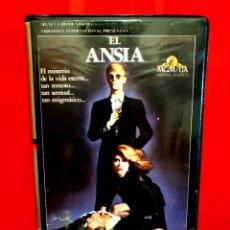 Cine: EL ANSIA (1983) - TERROR | VAMPIROS MGM. Lote 290142753