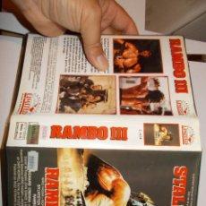 Cine: RAMBO III BETA 1 EDICION UNICA EN TC. Lote 290850083