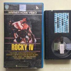 Cine: ROCKY IV - SYLVESTER STALLONE - WARNER - BETA. Lote 293874623
