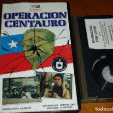 Cine: OPERACION CENTAURO - V. ZALARAVIC, DON BANIONIS, MARGUIT LUKAC, DIULA BENK - BETA. Lote 295470888