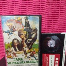 Cine: JANE MI PEQUEÑA SALVAJE (1982) - ALVARO DE LUNA - JUAN CARLOS NAYA - LUIS VARELA-BETA. Lote 296685368
