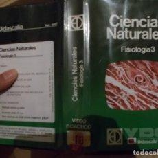Cine: CIENCIAS NATURALES FISIOLOGIA 3 BETA UNICA EN TC. Lote 296718878