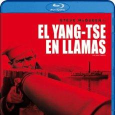 Cine: BLU RAY EL YANG TSE EN LLAMAS, GRAN CLASICO DE STEVE MCQUEEN EN BLUE RAY. Lote 41048837