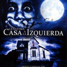 Cine: LA ULTIMA CASA A LA IZQUIERDA (BLU-RAY DISC BD PRECINTADO) TERROR DE CULTO DE WES CRAVEN. Lote 212021017