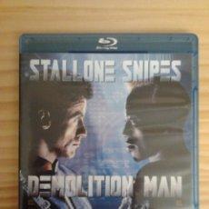 Cine: DEMOLITION MAN. STALLONE VS SNIPES. BLU RAY DISC.. Lote 210681304
