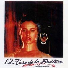 Cine: EL BESO DE LA PANTERA (BLU-RAY DISC BD PRECINTADO) NASTASSIA KINSKI TERROR DE CULTO. Lote 121479830