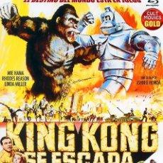Cine: KING KONG SE ESCAPA (BLU-RAY DISC BD PRECINTADO). Lote 258049555