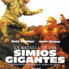 Cine: LA BATALLA DE LOS SIMIOS GIGANTES (BLU-RAY DISC BD PRECINTADO) CINE DE CULTO ISHIRO HONDA. Lote 181890275
