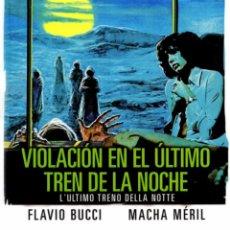 Cine: VIOLACION EN EL ULTIMO TREN DE LA NOCHE (BLU-RAY DISC BD) TERROR DE CULTO DE ALDO LADO. Lote 195180908