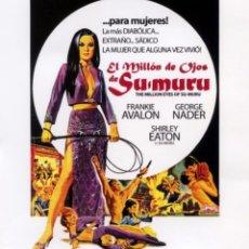 Cine: EL MILLON DE OJOS DE SU-MURU (BLU-RAY DISC BD) FRANKIE AVALON GEORGE SANDER SHIRLEY EATON. Lote 239901880