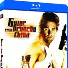Cine: GOLPE EN LA PEQUEÑA CHINA (BLU-RAY) (BIG TROUBLE IN LITTLE CHINA). Lote 112956339
