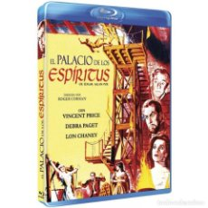 Cine: EL PALACIO DE LOS ESPÍRITUS. Lote 94895239