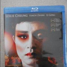 Cine: ADIOS A MI CONCUBINA. BLURAY DE LA PELICULA DE KAIGE CHEN. CON LESLIE CHEUNG, FENGY ZHANG Y LI GONG.. Lote 114150275