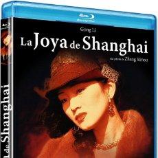 Cine: LA JOYA DE SHANGHAI - ZHANG YIMOU. Lote 116137767
