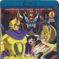 Cine: MAZINGER Z - VOL. 4 (BLU-RAY + DVD). Lote 150864962