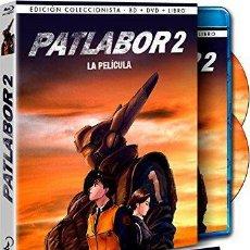 Cine: PATLABOR 2 - LA PELÍCULA (BLU-RAY). Lote 150867089