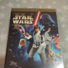 Cine: DVD. STAR WARS. EPISODIO IV. 2 DVDS. EDICIÓN RESTAURADA + EDICIÓN CLÁSICA.. Lote 155839140